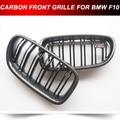 CENTRO FRENTE CARBONO BUMPER GRILL GRILLE PARA BMW M5 F10 (FIT F10)