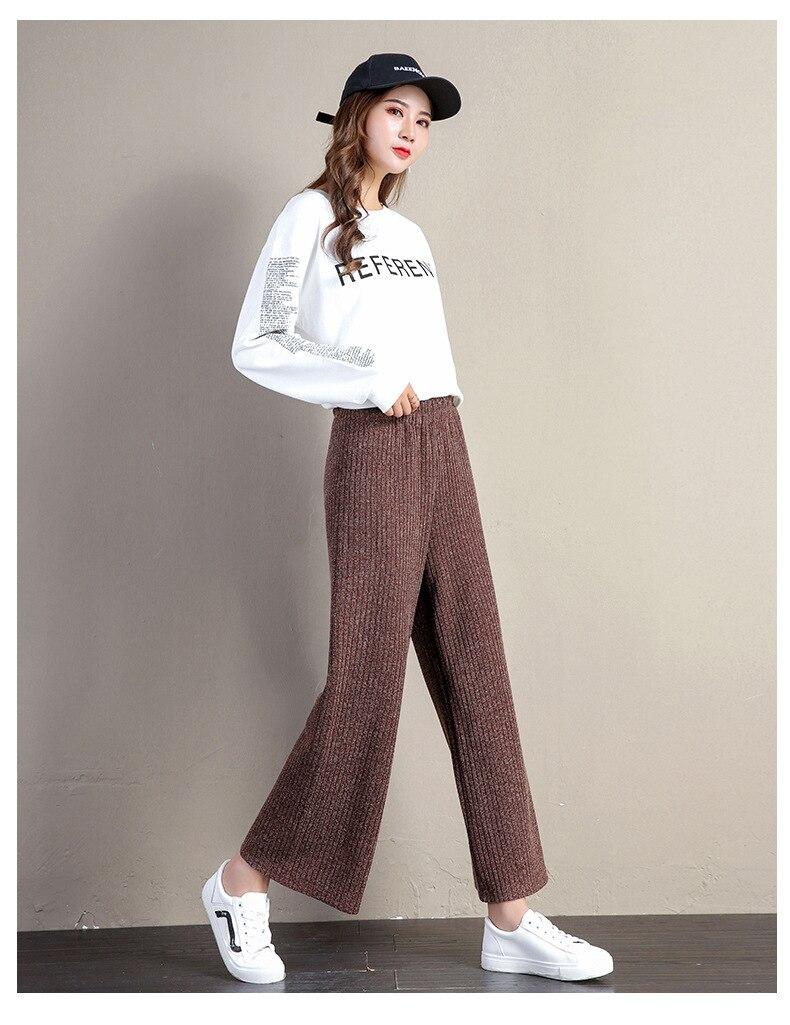 A FAN LANG New Women Autumn Winter Woolen Ankle Length Casual Pants Loose Sweat Pants Trousers Streetwear Woman's Wide Leg Pants 19