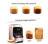 Home Automatic Bread Machine multi functional intelligent bakery 3 baking colors 2 weight options bead maker with timer