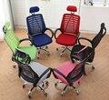 Удобное Сетчатое вращающееся кресло с вырезом  компьютерное кресло  домашнее офисное кресло  стул для персонала  конференц-зал  общежития  с...