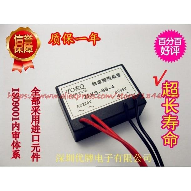 Free shipping  ZLKS-99-4, ZLKS1-99-4, fast brake rectifier ZLKS-170-4