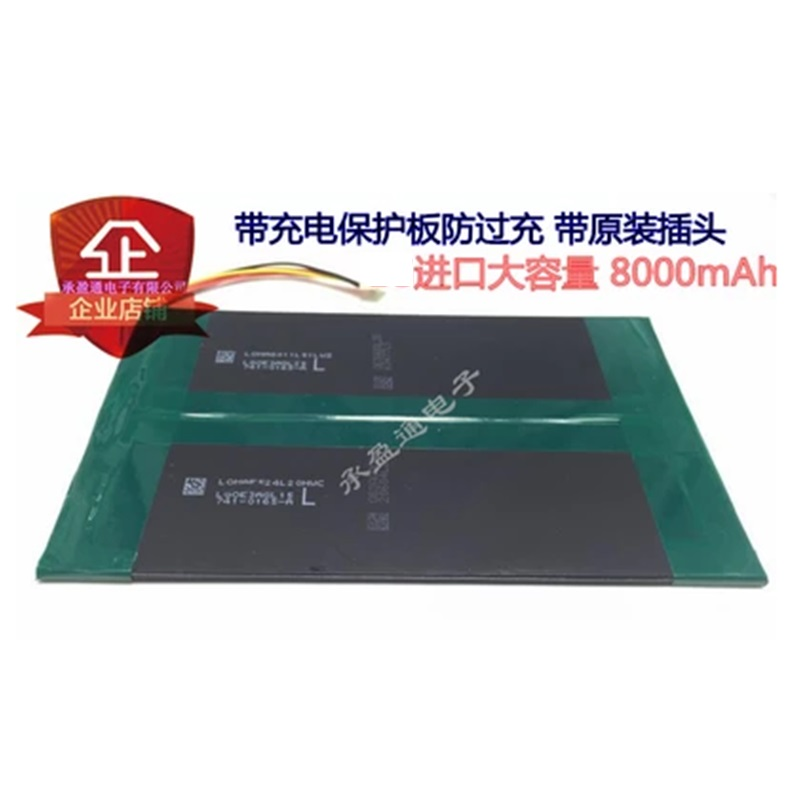 Battery for Onda Obook 10 Pro 20 Plus New Li Polymer Rechargeable Accumulator Pack Replacement <font><b>3.7V</b></font> <font><b>8000mAh</b></font> With Connector Track image