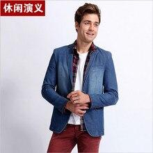 Брендовая одежда Для Мужчин's Куртки Блейзер Denim Slim Fit Blazer masculino jaquetas masculinas Майо Homme блейзер мужской костюм a2173