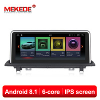 Mekede 6 core PX6 Android 8.1 car multimedia player for BMW X1 F48 (2016 2017) Original NBT System GPS navigation IPS screen