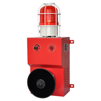 YS 300M 130dB звуковой и световой сигнализации Сирена безопасности сигнализации промышленных комплект сигнализации проблесковый маячок аварий