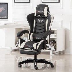 UE computer concise moderna casa elettrico può essere quello di lavoro in un ufficio di gioco il principale di sollevamento sedia RU