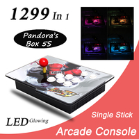 1220 in 1 Video Games Metal LED Double Stick Arcade Console Game Machine Light Wired interface VGA, HDMI, USB, AUX