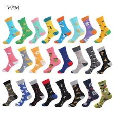 VPM 2019 New Hiphop Cotton Women&Men's Socks Harajuku Happy Funny Cute Bee Crazy
