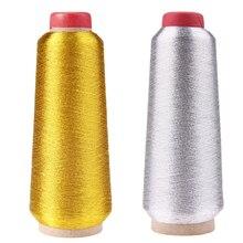 Золотая/серебряная нить для вышивки, компьютерная нить для вышивки крестом, 3000 м, нить для шитья, текстильная металлическая пряжа, тканая линия
