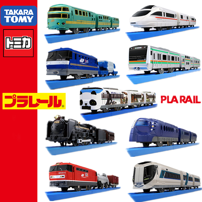 Takara Tomy Tomica Plarail Trackmaster Train Model Kit Disney Dream Railway Baby Toys  Hot Pop Kids Dolls Miniature Car Toy