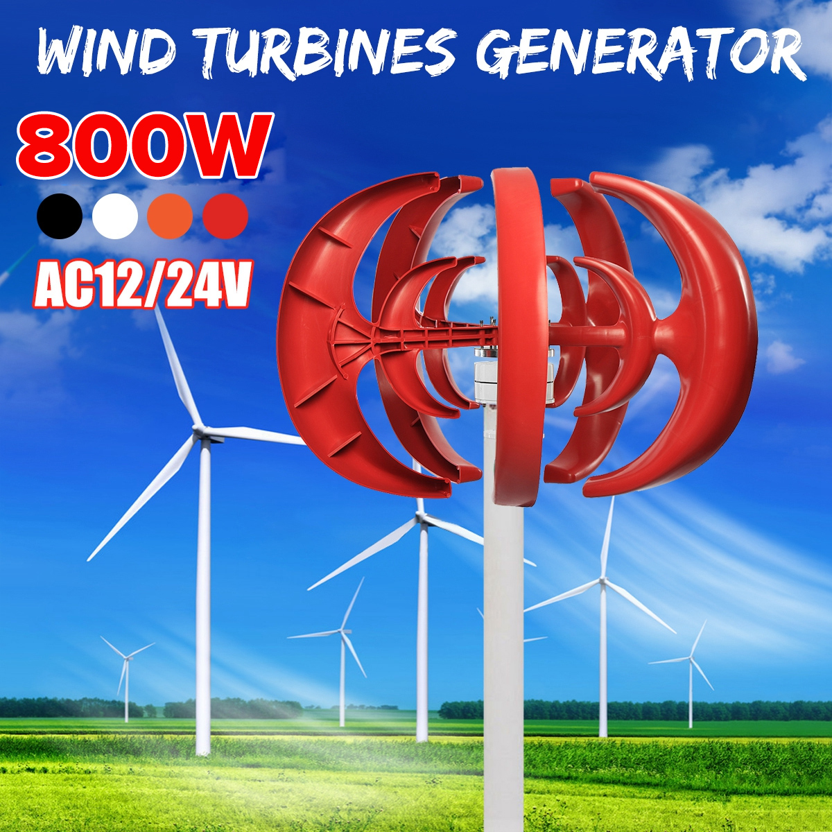 Max 800W AC 12/24V Wind Turbines Generator Lantern 5 Blades Motor Kit Vertical Axis For Home Hybrid Streetlight Use
