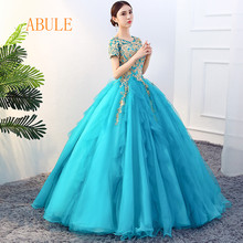 e6215ba5a8321 Vintage Ball Gowns Girls Promotion-Shop for Promotional Vintage Ball ...
