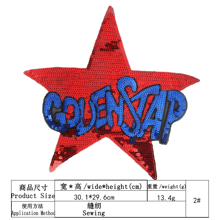 embroidery sequins letter star patches for jackets badges for jeans appliques for backpack A285 in Patches from Home Garden