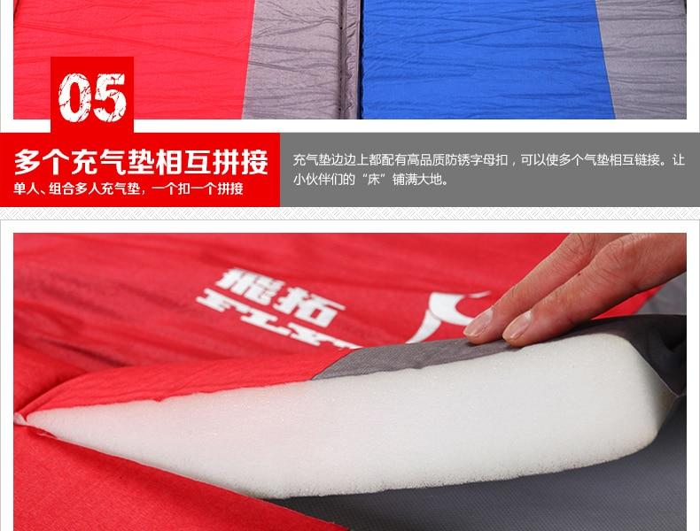 25) * 65*5cm única pessoa colchão inflável