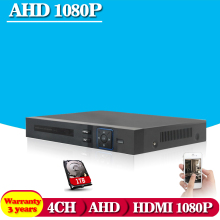 4 Channel AHD DVR AHDNH 1080P/1080N/960P/720P/960H Security CCTV DVR 4CH Mini Hybrid HDMI DVR Support IP/Analog/AHD Camera