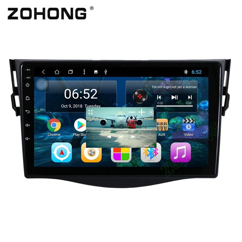 Android8 1 Octa 8 Core 2G 32G Car DVD Player for Toyota RAV4 Rav 4 2007