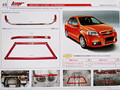KMR the start bar,Tower bar Reinforcement beam is suitable for 2008 Chevrolet love/Aveo chassis strengthening body