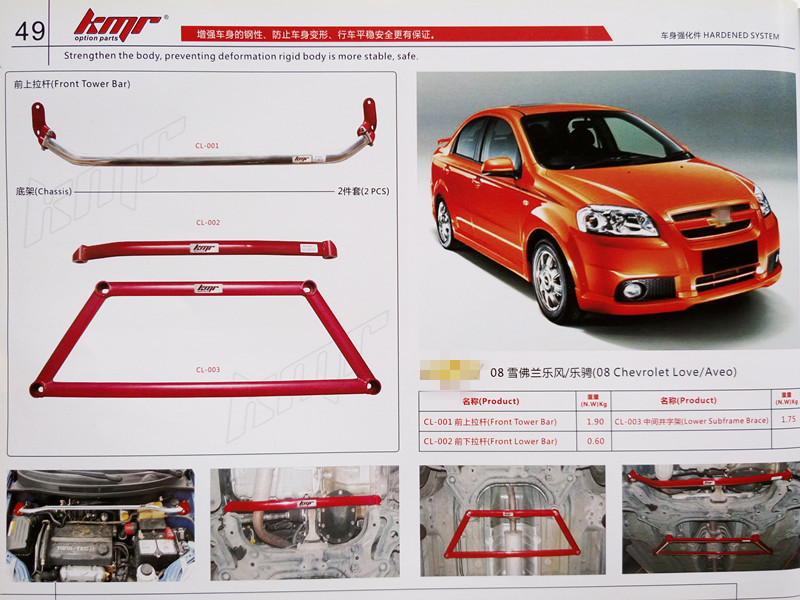 Подвески из Китая