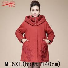 Plus size 2016 chinese jaket women parka winter coat women jacket fur chaqueta mujer manteau femme abrigos mujer doudoune femme
