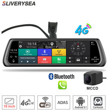 SLIVERYSEA 10 Full Touch IPS 4G Car DVR Camera Android Mirror GPS Bluetooth WIFI ADAS Assist Dual Lens Dash Cam #B1273