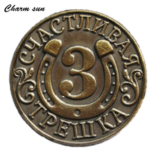 Printed Letter 2017 New Coin For Good Luck Wealth Luck Russian Rouble Souvenirs New Year