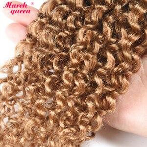 Image 3 - March Queen 4 mechones de pelo rizado extensiones de pelo ondulado mechones #27 cabello humano rubio miel tejido Sew in extensiones de cabello