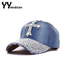 High Quality Casual Fashion Jean Hat For Women Denim Baseball Cap Rhinestones Hat Lady Jean Snapback Caps Baseball Hat YY60061