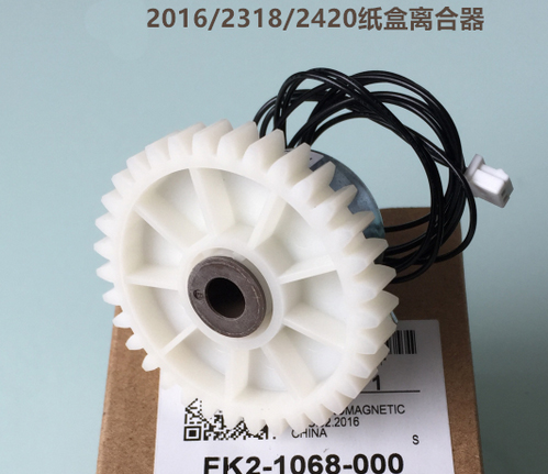 1X FK2-1068-000  New Original FOR  Canon 2016 2020 2318 2320 2420 Electromagnetic Clutch  Paper Feed Paper Cassette Clutch1X FK2-1068-000  New Original FOR  Canon 2016 2020 2318 2320 2420 Electromagnetic Clutch  Paper Feed Paper Cassette Clutch