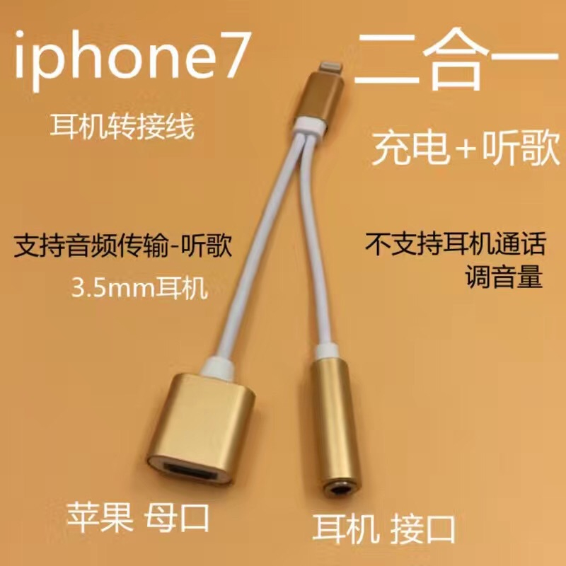 35pcs a lot Clean Stocks 2in1 for <font><b>Lightning</b></font> to 3.5mm Audio Adapter Cable <font><b>Charger</b></font> and Music for Newest iOS system Fress Shipping