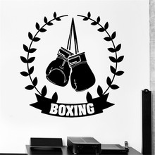 New Wall Sticker Sport Boxing Gloves Box Champion Martial Arts Diy Wall Decals Vinyl Stickers Home Decor