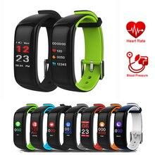 Купить с кэшбэком Bluetooth Smart Watch Heart Rate Blood Pressure Smart Band Sport Wristband Fitness Tracker Bracelet pk fitbits xiaomi mi band 2