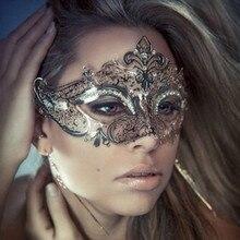 Элегантный Металлический Лазерная резка Венецианская маска halloween Бал-маскарад Роскошная маска вечерние маска маскарадные венецианские маски маска для Хэллоуина