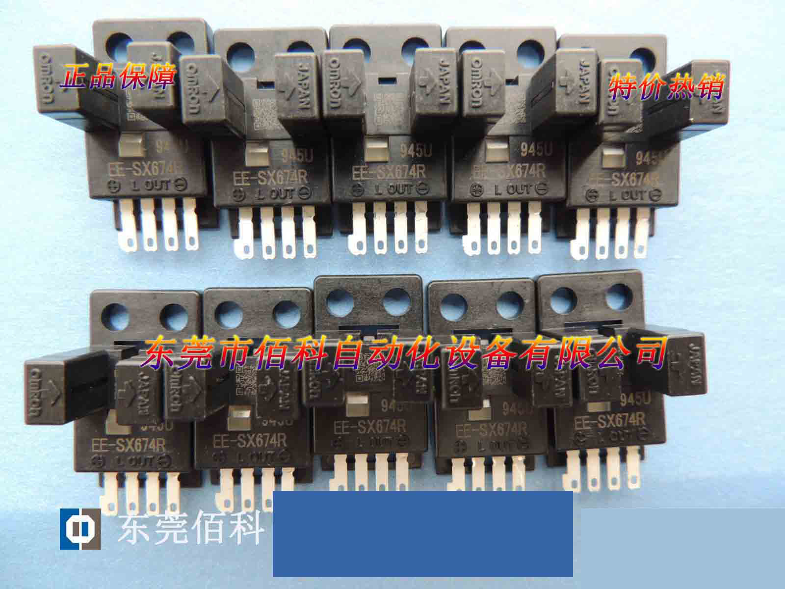 Prix spécial nouveau original Omron interrupteur photoélectrique EE-SX674R