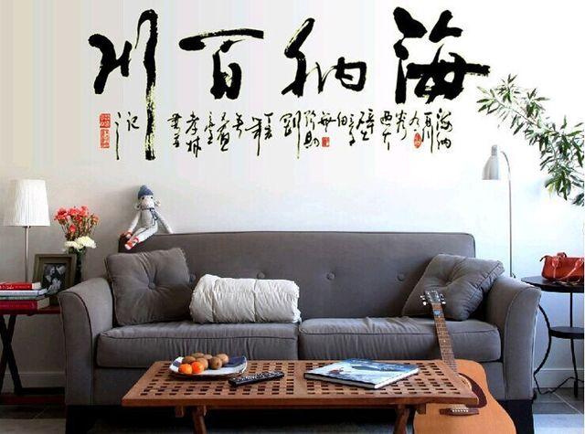Zijn tolerant diversiteit van de chinese stijl kalligrafie ...