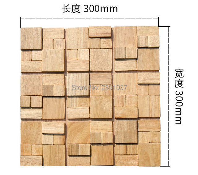 Online Shop High quality Wood mosaic tiles wall sticker home wall ...