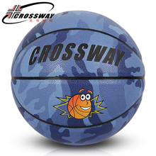 CROSSWAY fitness basketball size