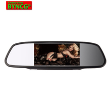 BYNCG High quality 5″ Color TFT LCD Car HD Display Car Rearview Mirror Monitor Parking Assistance Reverse Monitor