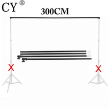 Buy online Photography Photo Studio Vedio Background Backdrops Support Crossbar 3m Background Cross Bar for Light Stand Tripod PSBS1