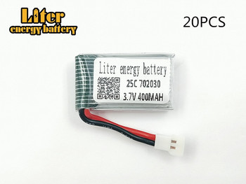 20pcs/lot 3.7V 400mAh 702030 lithium polymer battery Hendy 1306 You Di U816 U830 Di Feida F180 aircraft