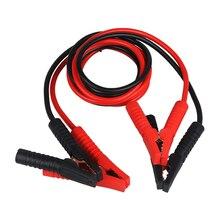 1 комплект, 800 ампер, 1000 ампер, 3M, 4M, автомобильный соединительный кабель, аварийный аккумулятор, зарядка, бустер, скачок, провода, авто