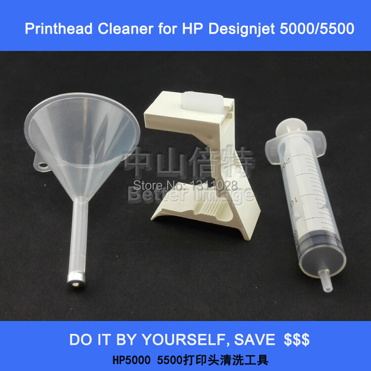 1 Set Printhead Cleaning Kit for HP DesignJet 5000/5500/5100/1050/1055 1 set printhead cleaning kit for hp designjet 5000 5500 5100 1050 1055