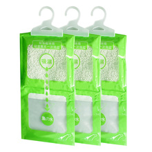 Bag Dehumidifier-Bags Desiccant-Bag Wardrobe Packets Cleaning-Tools Closet Moisture-Absorber