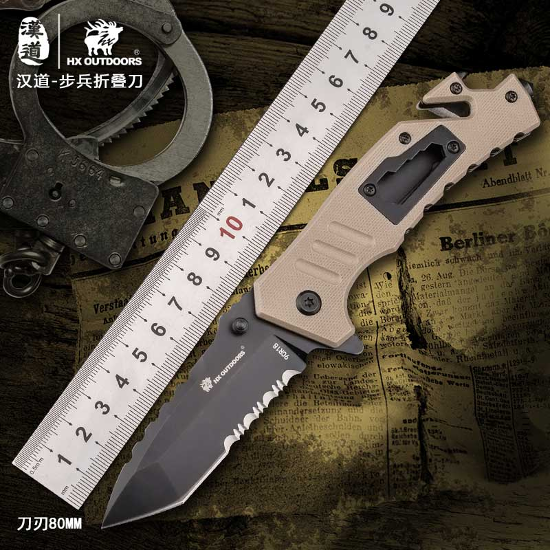 TAC11 Outdoor camping knife tactical high hardness survival knife tool for self defense outdoor knife folding