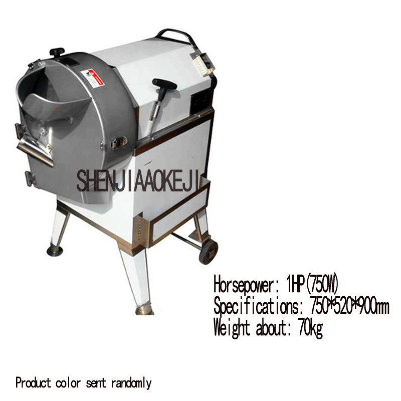 Stainless Steel Potatoes Dicing Machine Carrots Shred Silk Slicing Machine Multifunction Bulbous Dicer Machine 1pc 220V