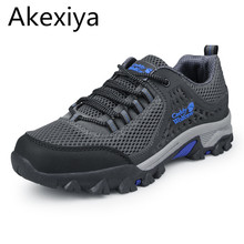 Akexiya Fashion Men Shoes Comfortable Walking Casual Shoes Breathable Outdoor Shoes for Man Trainers zapatillas zapatos hombre