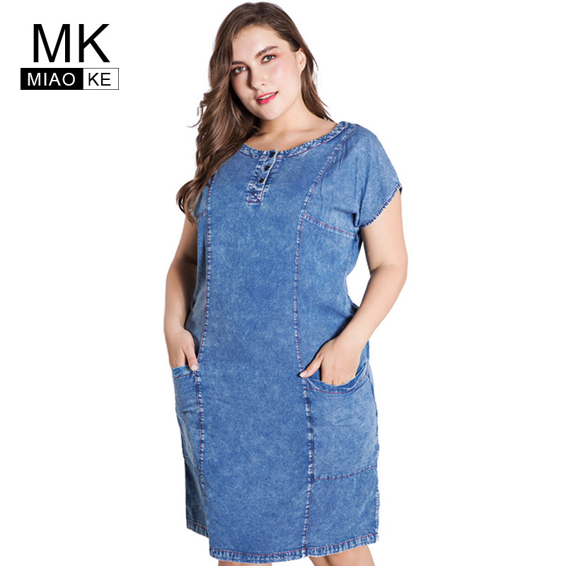 Miaoke 2018 summer plus size denim dress for women clothes 4xl 5xl 6xl Long section short-sleeved round neck Dress large size
