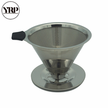 YRP Reusable Cone Shaped Stainless Steel Coffee Dripper Double Layer Mesh Filter Basket Home Kitchen Tool Accessories