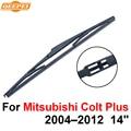 Qeepei lâmina do limpador traseiro sem braço para mitsubishi colt plus 2004-2012 14 ''5 porta hatchback alta qualidade iso9001 borracha natural