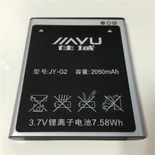 3.7V 2050mAh JY-G2 Jiayu G2 G2S G2F F1 battery