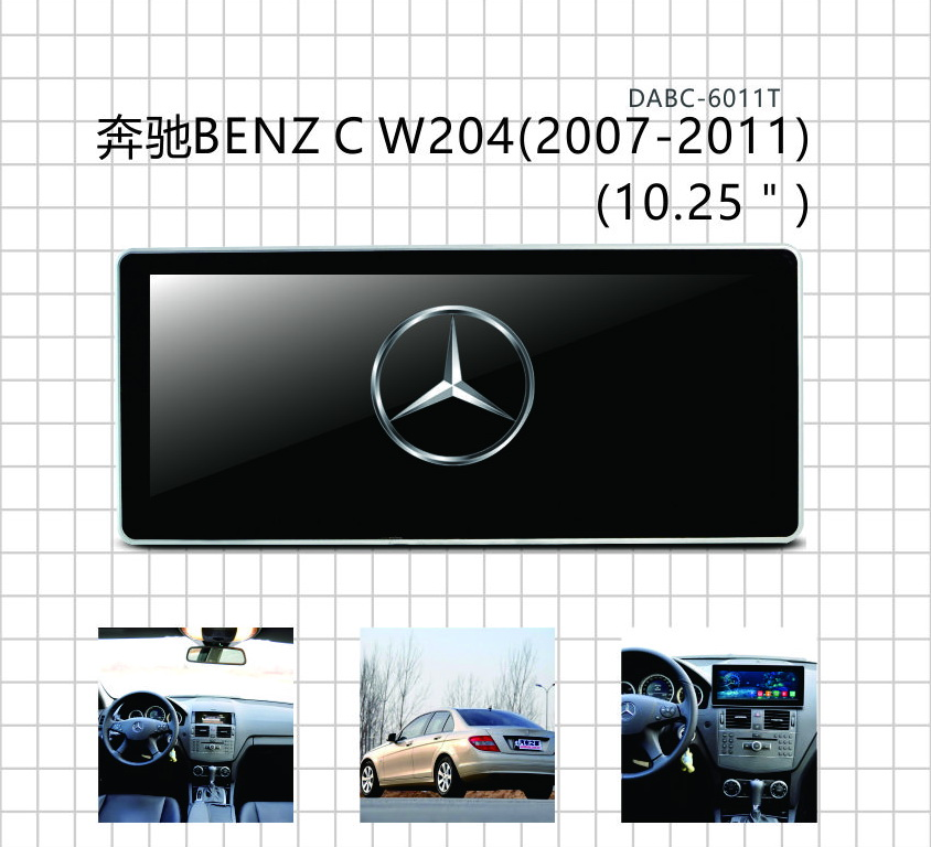 2G RAM Car radio Player for mercedes benz C benz W204 with gps navigation Bluetooth wifi 3G RDS phone book mirror link free map